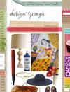 Design Sponge 12/16/10